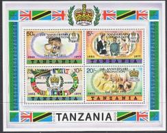 TANZANIA, 1978 CORO ANNIVERSARY MINISHEET MNH(LARGE LETTERING) - Tanzania (1964-...)