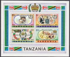 TANZANIA, 1978 CORO ANNIVERSARY MINISHEET MNH(SMALL LETTERING) - Tanzania (1964-...)