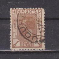 1900 - CHARLES I  (Épis De Blé D´émission) Mi No 128 Et Y&T No 125   BAN Sans I  Brun Chocolat - 1881-1918: Carol I.
