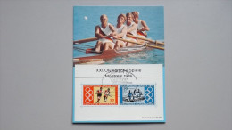 Deutschland Bund 888/9 Block 12 Maximumkarte MK/MC, SST Jugend Trainiert Für Olympia 26.9.1982, Olympiade Montreal - Cartes-Maximum (CM)