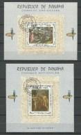 Panama: Michel - BF 84/ 85 Oblit - Panama
