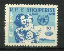 ALBANIE (POSTE)  :  Y&T  N°  515  TIMBRE  NEUF  AVEC  TRACE  DE  CHARNIERE ,   A VOIR. - Albanië
