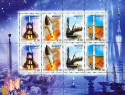Russia 2004 Baikonur Cosmodrome Space Minisheet MNH - Russia & USSR