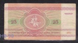 Paper Money: Belarussia 1992 Twentyfive - Animal   (H9-10) - Belarus