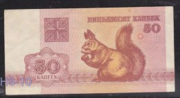 Paper Money: Belarussia 1992 Fifty - Animal   (H9-10) - Belarus