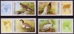 Burkina Faso 1996 / Birds MNH Vögel Aves / C6909   1 - Pájaros