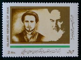 SOUVENIR DE L'IMAM KHOMEINY 1992 - NEUF ** - YT 2234A  - MI 2468 - Iran