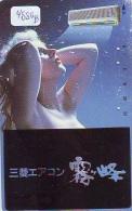 Télécarte Japon EROTIQUE (4880b) EROTIC * SPECIAL EFFECT * Japan PHONECARD EROTIK * BIKINI GIRL * FEMME  SEXY LADY - Moda