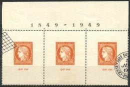 France (1949) N 841b (o) - Usados