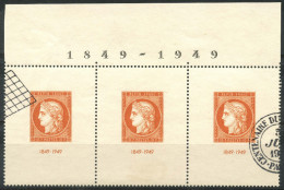 France (1949) N 841b (o) - France