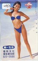 Télécarte Japon EROTIQUE (4959) EROTIC *  * JAPAN ACTRESS * PHONECARD EROTIK * BIKINI GIRL * FEMME SEXY LADY - Moda