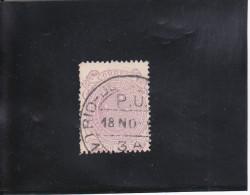 RéPUBLIQUE 100 R LILAS  OBLITéRé, BEAU CACHET N°70 YVERT ET TELLIER 1889-93 - Brazil