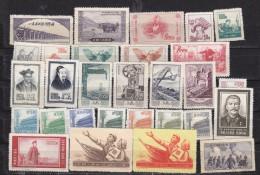 CHINE -   Lot De 29 TP Différents Entre 1952 Et 1955   - Tous N* Ou (N) - Collections, Lots & Séries