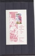 ANNéE INTERNATIONALE DU TOURISME 15C ROSE/BLEU/OLIVE NEUF ** N°22  YVERT ET TELLIER 1967 - Blocs-feuillets