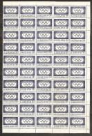 1976 Jugoslavia Yugoslavia SETTIMANA OLIMPIONICA  OLYMPICS WEEK 50 Serie (66) MNH** ½ Foglio - 1945-1992 Repubblica Socialista Federale Di Jugoslavia