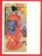 147755 / Poland Art  Jozef Pankiewicz - JAPAN JAPANESE GIRL Geisha -  Pologne Polen Polonia - Peintures & Tableaux