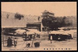 CHINE Nanmongwai Shan Hai Kwan Market - Chine