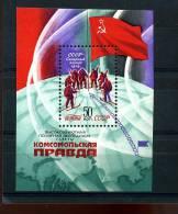 Russie  -  Blocs  :  Yv  141  ** - 1923-1991 URSS
