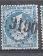 .  Yv 22 GC  3190 ROMANECHE SAONE ET LOIRE  /5399 - 1849-1876: Periodo Classico