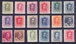 01932 Edifil 310 - 323 Incluye Los 4 Valores A */** Serie Completa 18 Valores  Cat. Eur. 868,- - 1889-1931 Royaume: Alphonse XIII