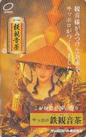 Télécarte Japon - BIERE SAPPORO & Femme Sexy - BIKINI GIRL & BEER Japan Phonecard - BIER Telefonkarte - CERVEZA - 633 - Publicidad