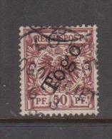 German Togo 1897 Overprints On German Stamps 50 Pf Brown FU Signed - Colony: Togo