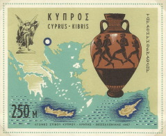 Cyprus 1967 Athletic Games Miniature Sheet MNH - Unclassified