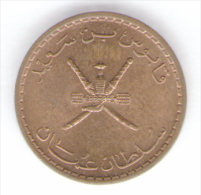 OMAN 5 BAISA 1989 - Oman