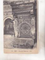 Morocco Old Uncirculated Postcard - Fez - Fontaine Nejjarine - Fez