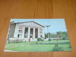 Alma-Ata. M Auezov Kazakh Drama Theatre, Kazakhstan - Kazakistan