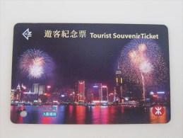 Hong Kong Metro Tourist Souvenir Ticket Card,firework At HK Harbour Celebrate A Prosperous 1997