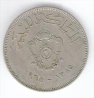 LIBIA 100 MILLIEMES 1965 - Libia