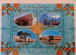MONUMENTS D'ISPAHAN 2007 - FEUILLET NEUF ** - YT 2752/55 - MI BL 44 - Iran