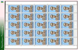 Rwanda 0573** 2F Pr�sident Habyarimana - Sheet Feuillet de 25