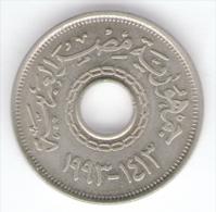 EGITTO 25 PIASTRES 1993 - Egitto