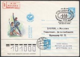 SOVIET UNION MOSCOW 1986 - GOODWILL GAMES - REGISTERED STATIONERY - FIGURE SKATING - Pattinaggio Artistico