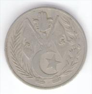 ALGERIA DINAR 1964 - Algeria