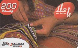SYRIA - Mother & Child, SyriaTel Prepaid Card 200 SP, Used - Syria