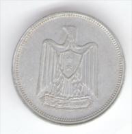 EGITTO 5 MILLIEMES 1967 - Egitto