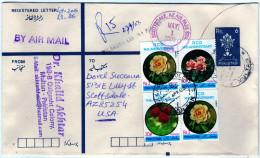 Pakistan: 2003 Lettre Prêt à Poster Voyagé En R  Vers Les U.S.A Bloc De Timbres Roses Bloc De 5 Timbres Président