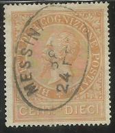 ITALIA REGNO ITALY KINGDOM 1874 RICOGNIZIONE POSTALE USATO USED CERTIFICATO - Steuermarken