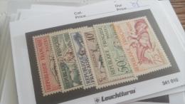 LOT 214278 TIMBRE DE FRANCE NEUF** LUXE - Francia