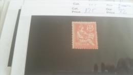 LOT 214293 TIMBRE DE FRANCE NEUF* N�125 VALEUR 12 EUROS