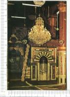 ARABIE   SAOUDITE    -The Prophet's  Mosque At  Medina - Arabie Saoudite