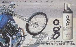 Télécarte Japon 7/11 - 9503 - 105 U - Moto & Pub Gel Cheveux SHISEIDO -  Japan Phonecard Telefonkarte Parfum Cosmétique - Parfum