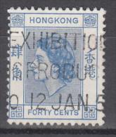 Hong Kong    Scott No.    191    Used    Year  1954 - Hong Kong (...-1997)
