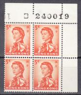 Hong Kong    Scott No.    203    Mnh   Year  1962    Block Of 4 Small  Hinge Spot On Reverse Of Selvedge At Control No - Hong Kong (...-1997)