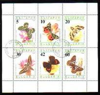 BULGARIA \ BULGARIE / BULGARIEN - 1990 - Papillons - 6v - PF Obl. - Schmetterlinge