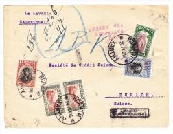 R-Brief Von Xanthy 20.4.1916 Nach Zürich Mit Bülgarische Besetzungs Marken Und Zensur - Grèce