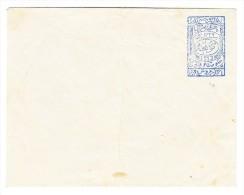 """1913 Thrace """"Gouvernement Provisoire"""" Entier 1 Piastre Ex.Collection S. Kuyas Hellas#PE3 - Résistance Nationale"""